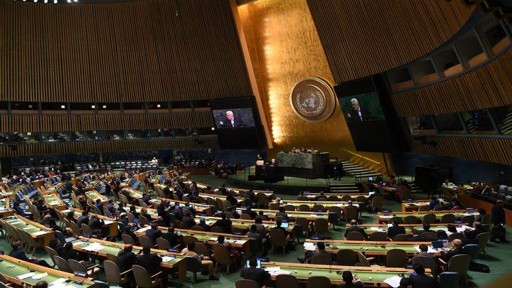 اللجنة الرابعة للجمعية العامة تصوت على 6 قرارات لصالح فلسطين