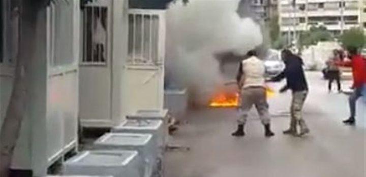 مواطن لبناني يحرق نفسه أمام مركز للضمان الاجتماعي