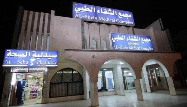 اغلاق العيادات الخارجية في مستشفى الشفاء لمدة 48 ساعة