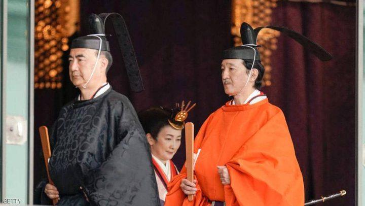 اليابان تعلن رسمياً الأمير أكيشينو ولياً للعهد