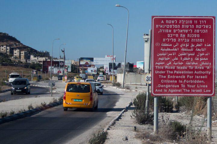 مركز القدس : خطة الاحتلال لربط المستوطنات هدفها تكريس الاستيطان