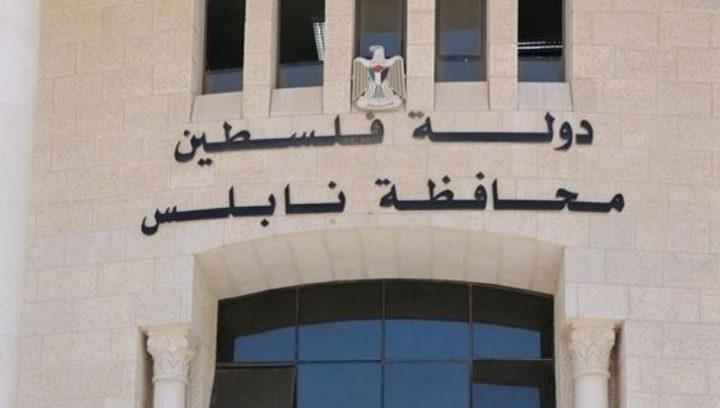 قرار بإغلاق مبنى محافظة نابلس عقب تسجيل اصابات بكورونا