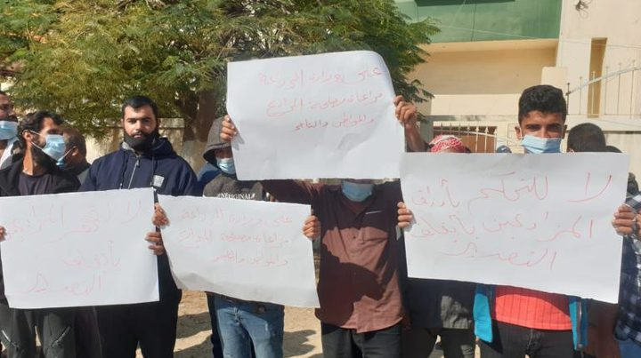 وقفة للمزارعين بغزة احتجاجًا على وقف عملية التصدير
