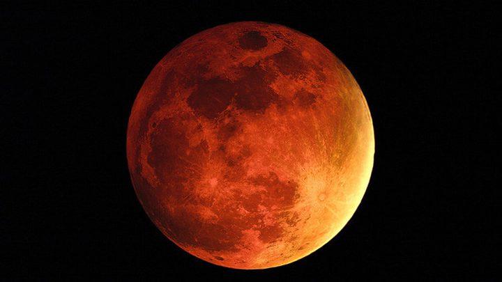 هل يحتوي الكوكب الأحمر على الذهب ؟