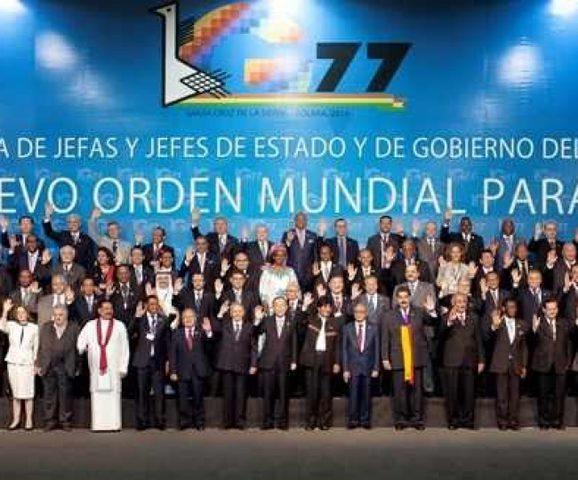 مجموعة الـ77 والصين تعقد اجتماعها الوزاري السنوي