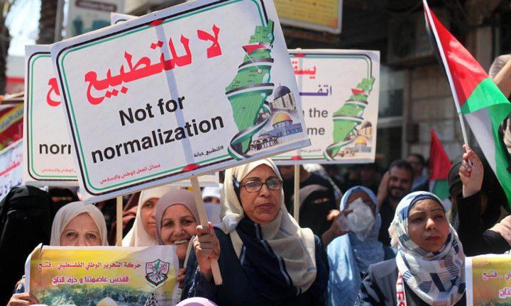 يديعوت: اتصالات سرية مع دولة اسلامية للتوصل لتطبيع العلاقات