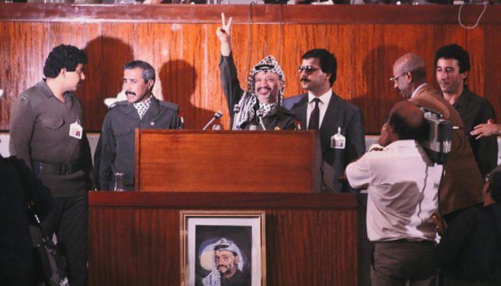فتح: شعبنا لن يتنازل عن حقه بالعودة وتقرير المصير