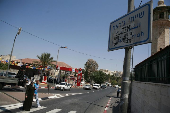 """القدس: سكان """"الشيخ جراح"""" يؤكدون أن الاحتلال يزوّر الوثائق"""