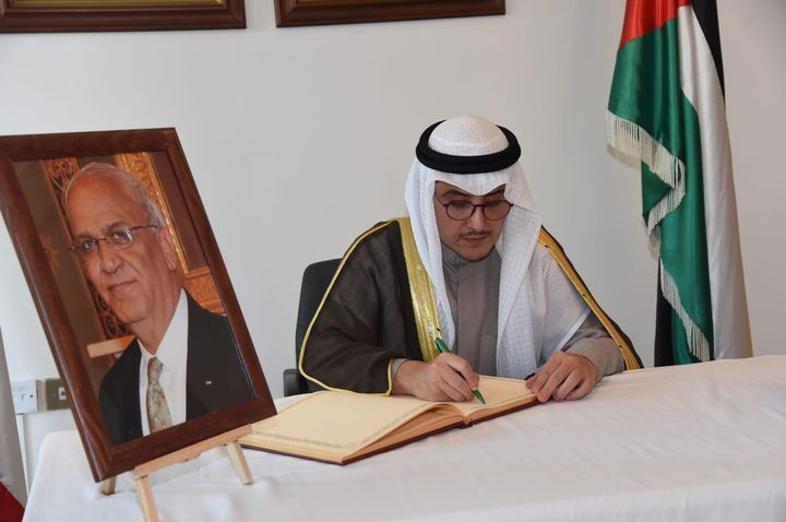 وزير الخارجية الكويتي يقدم واجب العزاء بالمناضل عريقات