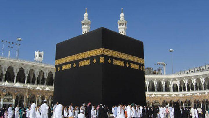 تحذير سعودي مما سيحدث في مكة المكرمة