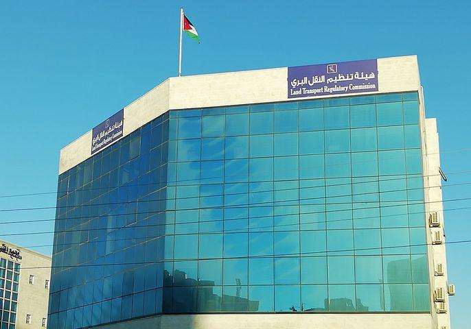 الأردن: تعليق العمل في هيئة تنظيم النقل البري