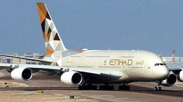الإمارات: الاتحاد للطيران تبدأ رحلات مباشرة إلى إسرائيل