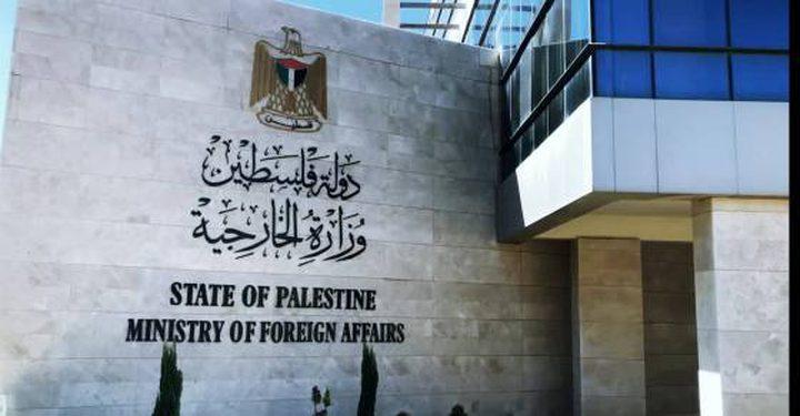 الخارجية: فلسطين تؤكد على عدم تدخلها في شؤون الدول العربية