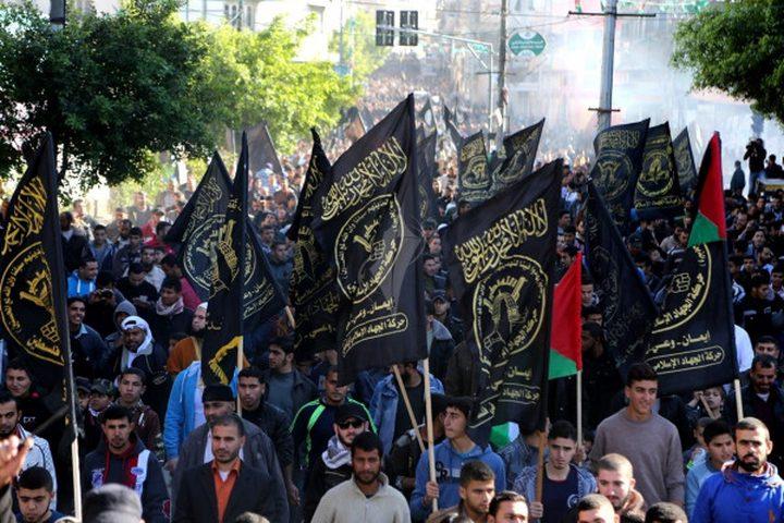 الجهاد الإسلامي:عودة العلاقة مع الاحتلال ستضع عقبات أمام المصالحة