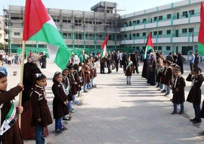 عفونة : التعليم عملية سياسية وتربوية