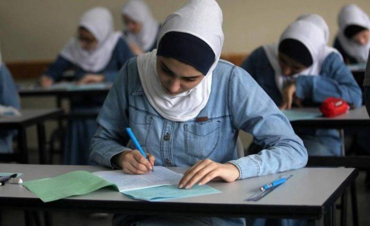 التربية: الحالة الوبائية في مختلف مدارس الضفة مستقرة