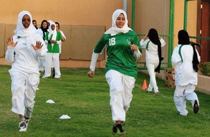 إنطلاق أول دوري لكرة القدم النسائية في السعودية