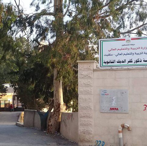 سلفيت: تعليق الدوام في مدارس كفر الديك وفتح مدرسة ذكور حارس