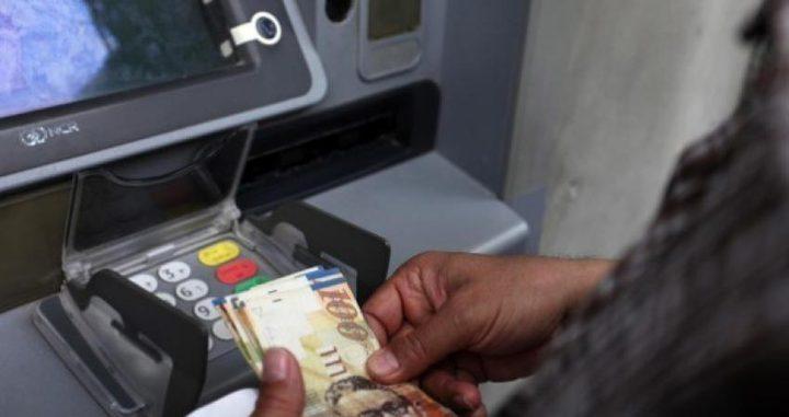 ملحم: وزارة المالية ستحدد آلية صرف المستحقات للموظفين
