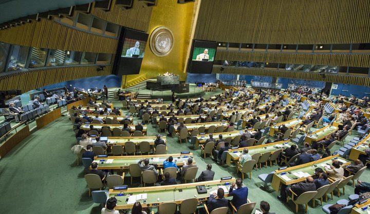 التصويت على قرار أممي يؤيد حق الشعب الفلسطيني في تقرير مصيره