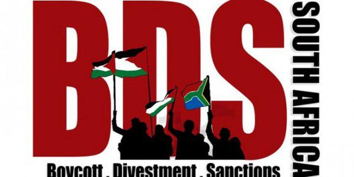 """بومبيو يعلن إدراج حركة BDS في قائمة """"معاداة السامية"""""""