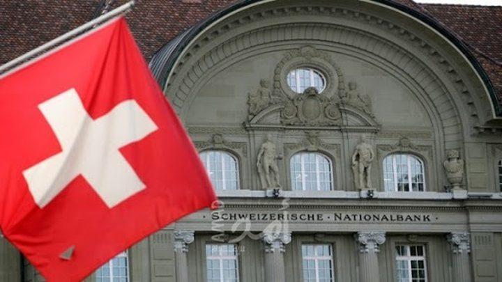 سويسرا تقرر مواصلة دعم الأونروا