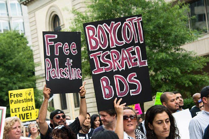 "BDS : سنقاوم محاولاتترامب فرض ""الأبارتهايد"""