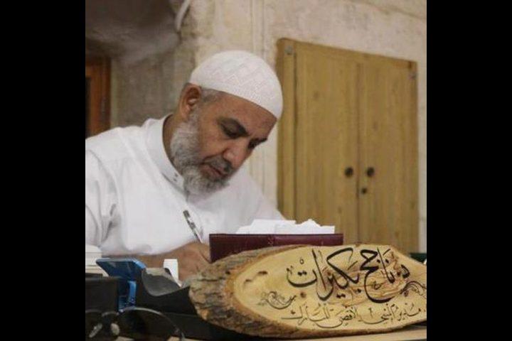 الاحتلال يعتقل نائب مدير عام أوقاف القدس