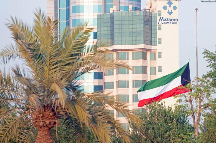 """الكويت.. حريق في وزارة الصحة يتلف ملفات """"مهمة"""""""