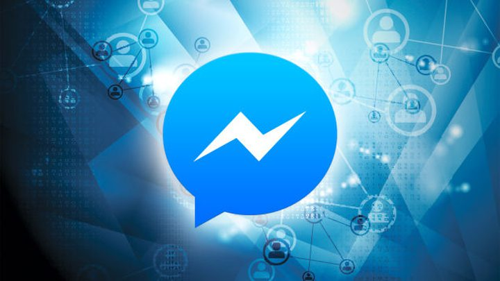 اكتشاف ثغرة أمنية خطيرة في فيسبوك ماسنجر