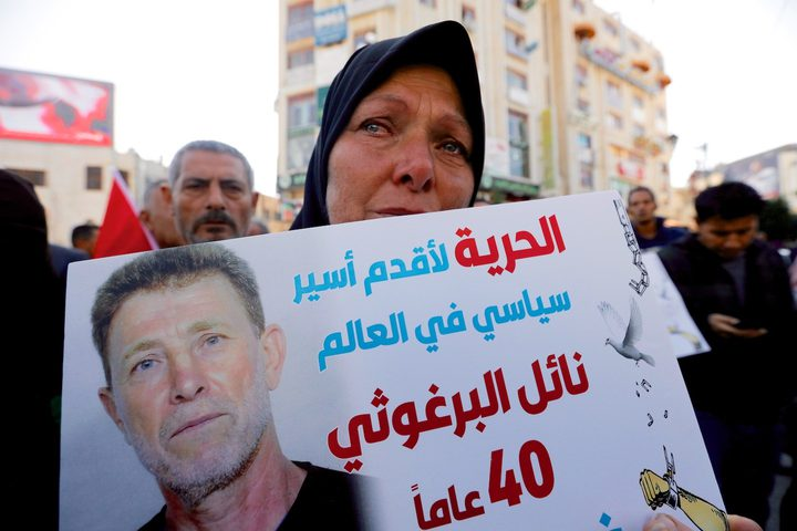 رام الله: وقفة دعم وإسناد أمام منزل الأسير نائل البرغوثي في كوبر