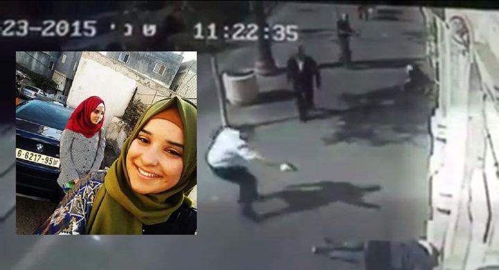الأسيرة الجريحة نورهان عواد تدخل عامها السادس في سجون الاحتلال