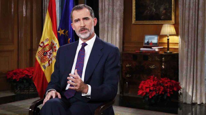 ملك إسبانيا يخضع للحجر الصحي بعد مخالطته مصابا بكورونا