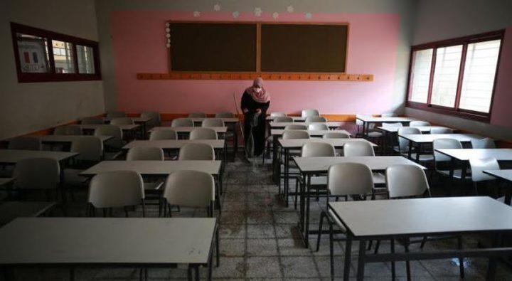 """جنين: اغلاق عدة مدارس وشعب صفية بسبب """"كورونا """""""