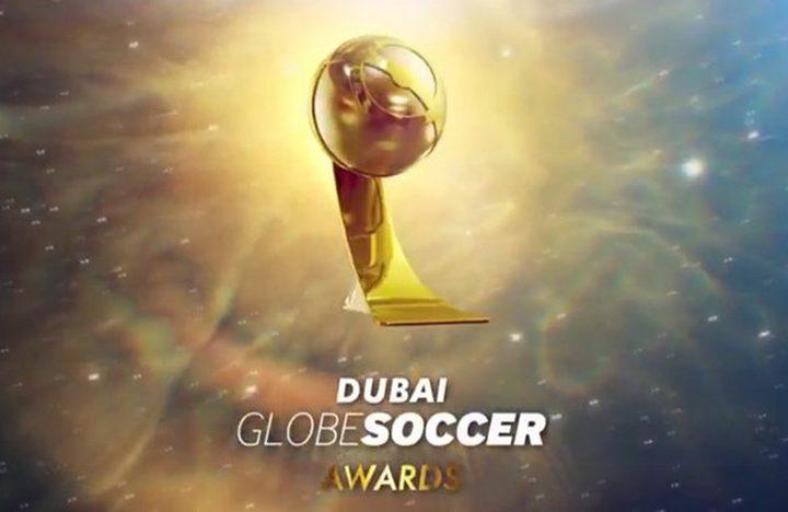 """قائمة المرشحين لجائزة """"غلوب سوكر"""" تضم 8 لاعبين"""