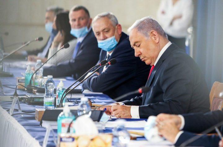 """نتنياهو: تشكيل لجنة تحقيق بملف الغواصات """"عار كبير"""""""