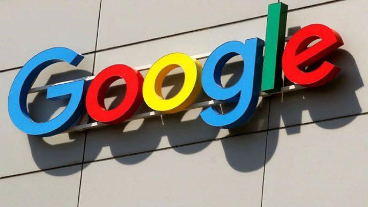 جوجل يختبر تطبيق يتعرف على التسجيلات الصوتية