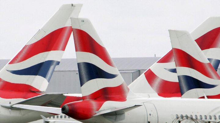 الخطوط البريطانية تبيع محتويات طائراتها بسبب أزمة كورونا