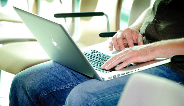 تجنب الإستلقاء أثناء العمل على جهاز كمبيوتر او القراءة