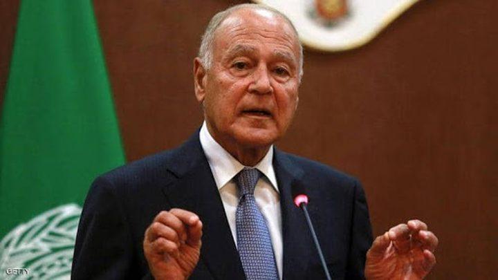 أبو الغيط يحذر من خطورة استمرار سرقة الاحتلال للموارد الفلسطينية