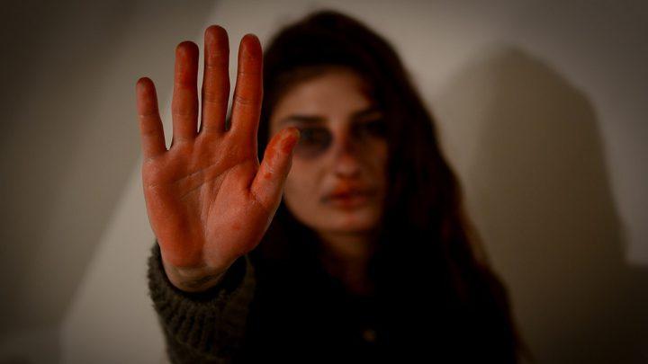التنمية: نحو 234 امرأة تعرضن للعنف منذ مطلع العام الجاري