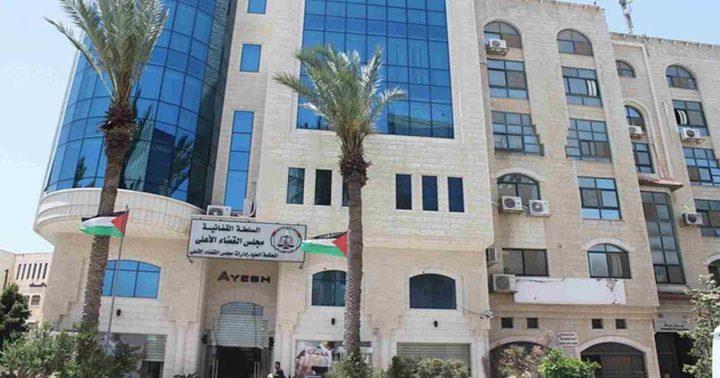 استمرار إغلاق محاكم رام الله النظامية غدا