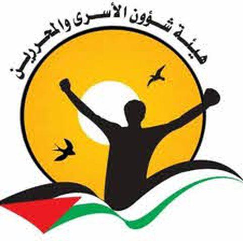 إغلاق مقر شؤون الأسرى في رام الله والبيرة الاحد القادم
