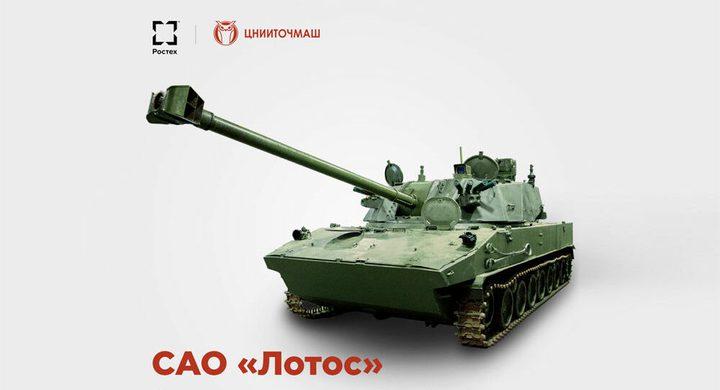 """روسيا تختبر مدفعية """"لوتوس"""" ذاتية الحركة الطائرة بنجاح"""