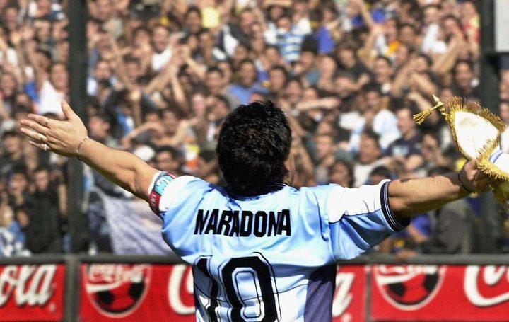 اللحظات الأخيرة في حياة مارادونا
