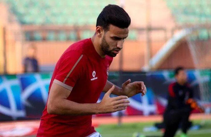 لاعب مصري يختفي في ظروف غامضة