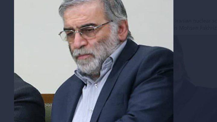 نتنياهو يرفض التعليق على اغتيال عالم إيراني بارز في طهران