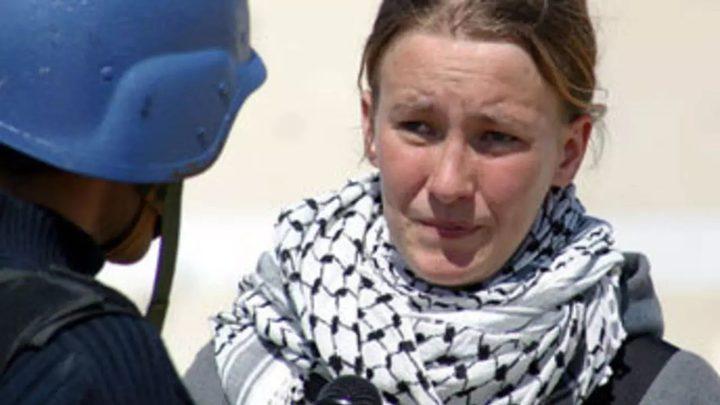الرئيس يمنح اسم الناشطة راشيل كوري وساما فلسطينيا رفيعا