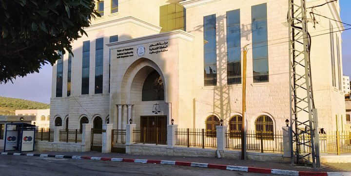 السلطة القضائية: انتظام العمل في جميع المحاكم النظامية غدا الأحد