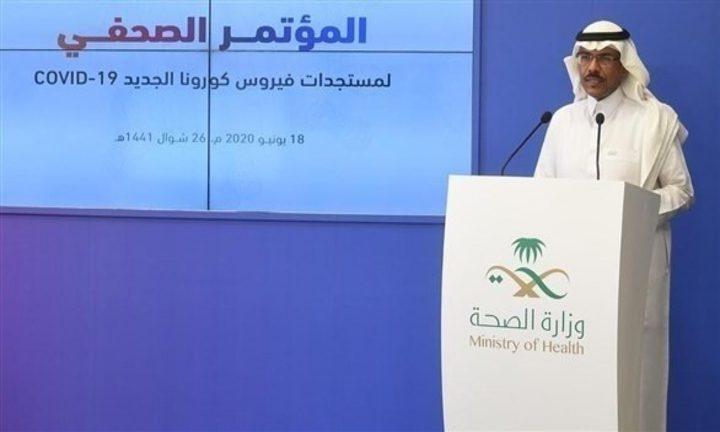 وزارة الصحة السعودية تعتمد آلیة جدیدة لنشر مستجدات كورونا